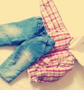 Костюм. Куртка и джинсы.