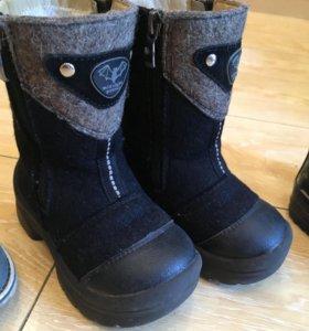 Сапоги, валенки, ботинки 24-25 р
