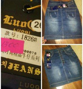 НОВАЯ джинсовая юбка!