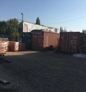 Морские контейнеры 20, 40 и 45 футов