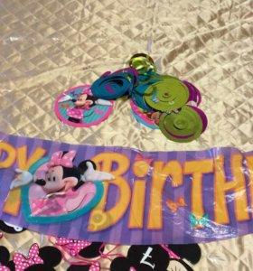 Украшения на день рождения мини маус