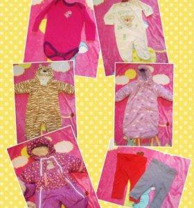 Пакет одежды для девочки с рождения до года