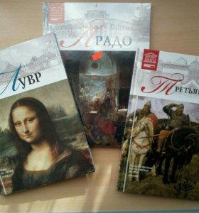 "Коллекция журналов ""Музеи мира"" 100 шт."