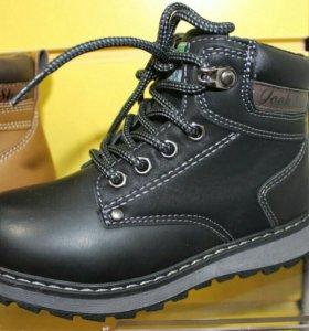 Новые ботинки демисезонные 27,28,31 размеры
