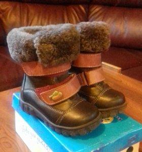Ботинки детские (зима)