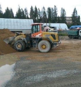 Работа на трактор