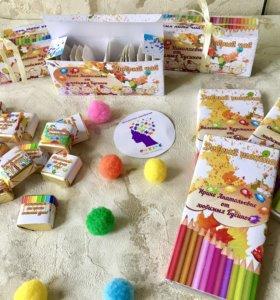 Подарочные наборы на день воспитателя