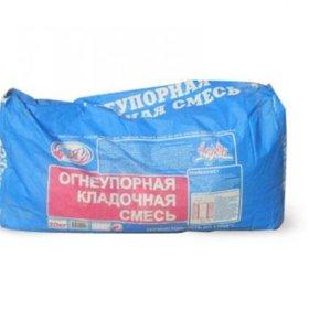 Огнеупорная смесь 20 кг (мешок)