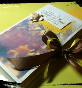 Шоколадница сладкий подарок