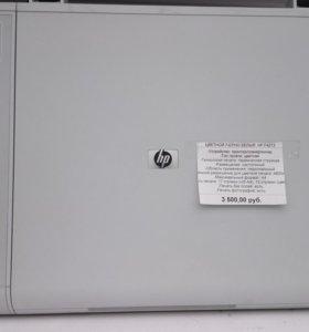 МФУ HP цветной/черно-белый струйный