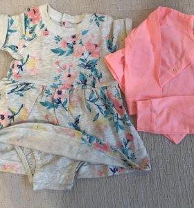 Комплект платье с болеро carters