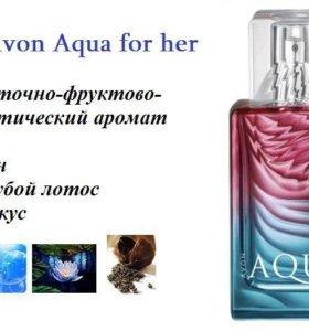 Avon Aqua for Her