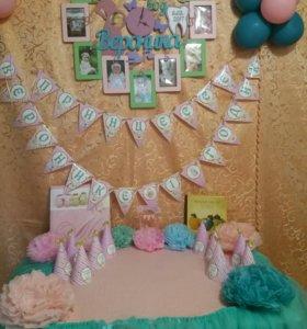 Растяжка Принцессе Веронике 1 годик