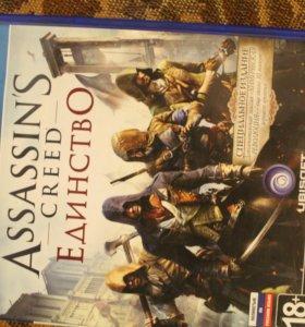Assassin'S Creed Unity для PS4