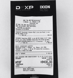Dexp ixion ml 150