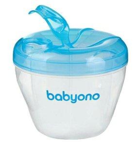 Дозатор для сухой молочной смеси Baby Ono