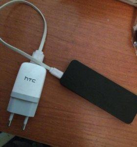 Переносное зарядное устройство PowerBank
