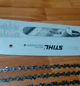 Шина + цепи для бензопилы STIHL
