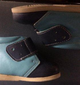 Скороход. Кожаные ботиночки. 12 см. Как новые.