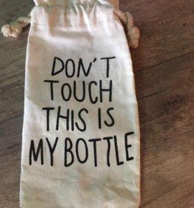 Футляр для бутылки