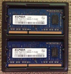 Оперативная память ELPIDA 2GB