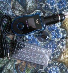 Автомобильный FM трансмиттер
