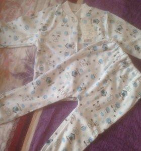 Пижама 😴