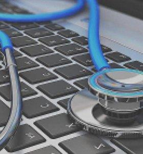 Repair ноутбука