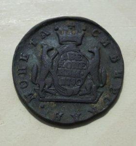 2 копейки 1780 КМ Сибирь
