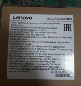 Продам нетбук Lenovo Yoga 300