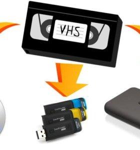 Оцифровка Видеокассет на диск в Краснодаре