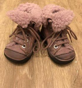 Ботинки Baby botte