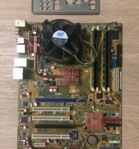 AsusP5K(LGA775)+Core2duoE4600+7Gb DDR2