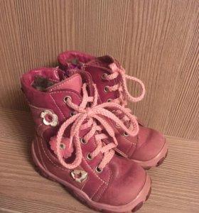 Ботинки зимние натуральный мех и кода