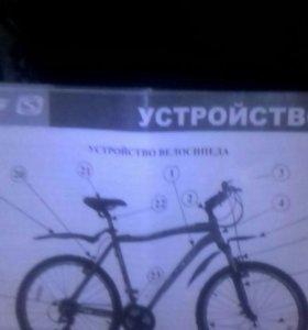 Горный велосипед stels navigator 630D