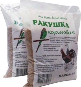 Кормовые добавки для сельскохозяйственных птиц
