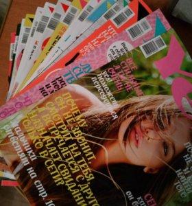 Журналы YES