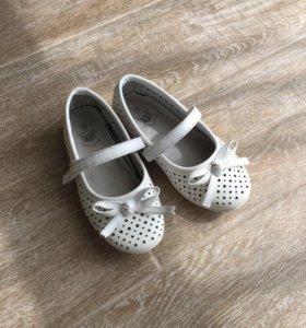 Туфельки для девочки Прыг-Скок