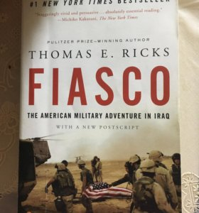 Thomas F. Ricks Fiasco на английском языке