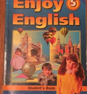Enjoy English 5 класс (английский язык)