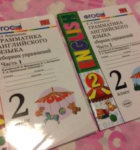 Книги английский язык Е.А.Барашкова 2 класс