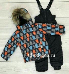 Новый Зимний Костюм 80 размер