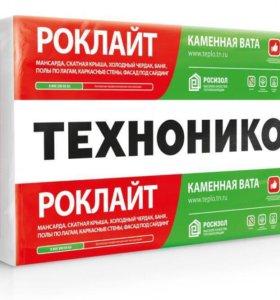 Базальтовый утеплитель 35-40 плотность