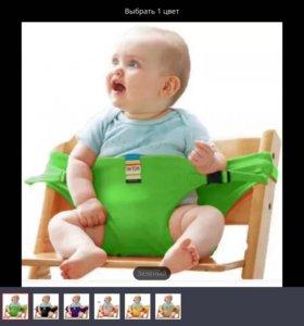 """Стульчик для кормления """"baby seat"""" АКЦИЯ!!!"""