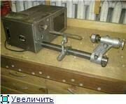 Установка ушм- 1х4.2