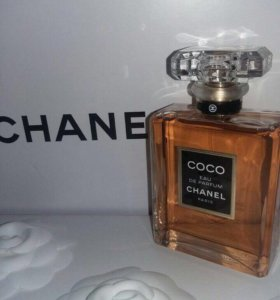 CHANEL COCO EDP (100ml)