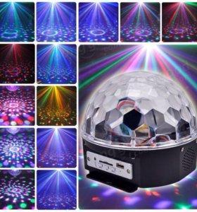 Светодиодный дискошар LED Magic