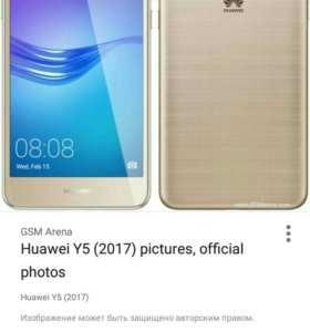 Продам или обмен на iphone 5s