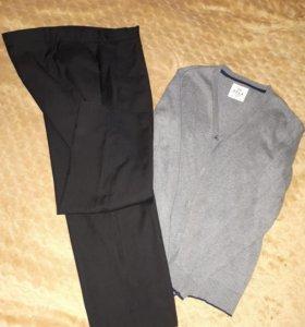 Пакет одежды для школы 134рост