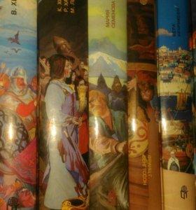 Серия книг о викингах